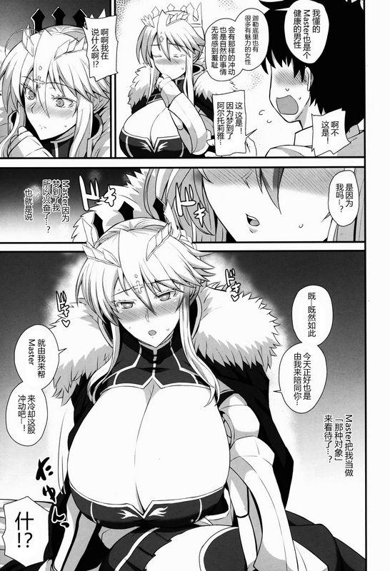 玉子房隈吉あまくてえっちな骑士王様