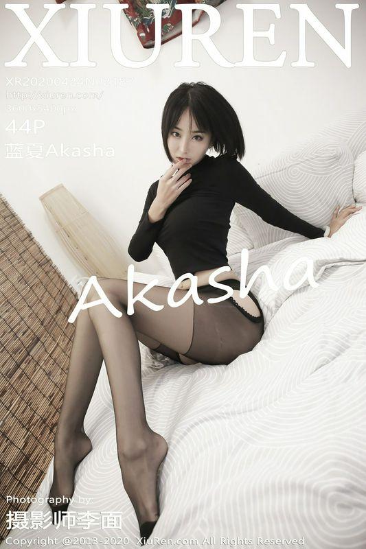 蓝夏Akasha完整版无水印写真